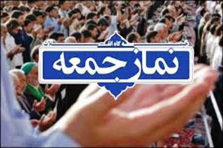 دولت افراد انقلابی و دشمن ستیز را برای کابینه خود معرفی کند