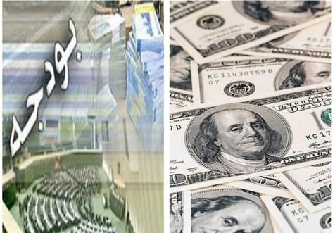 رشد ۴۵ درصدی  درآمد نفتی دولت در ۱۱ ماهه ۹۶ + جدول
