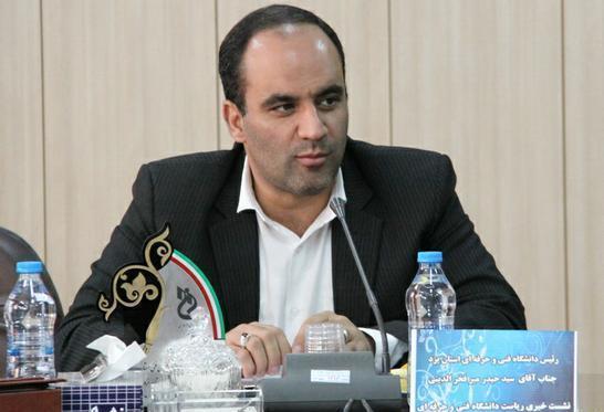 رئیس دانشگاه: همه دانشجویان فنی و حرفه ای یزد جذب بازار کار می شوند