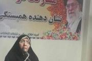سهم 50 درصدی زنان و جوانان در لیست اصلاح طلبان برای انتخابات شورای شهر تهران