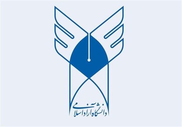 واحدها و مراکز آموزشی دانشگاه آزاد اسلامی لرستان تعطیل شد