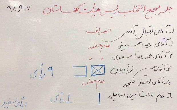 رییس هیات گلف خراسان رضوی انتخاب شد