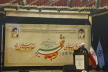 جمهوری اسلامی تعاملات دنیا را با انقلاب سیاسی بهم زد