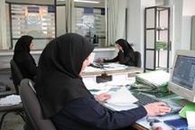 تغییر ساعت کار  دستگاه های اجرایی در کرمان
