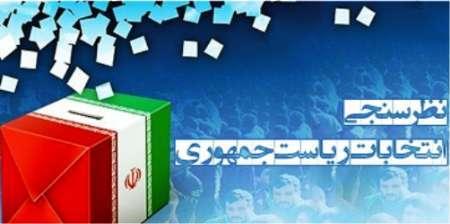 گروههای اجتماعی به کدام نگاه رأی دادند؟- محسن گودرزی، عباس عبدی