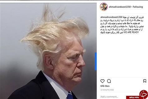 پست جالب احمد ایراندوست درباره ترامپ+ عکس