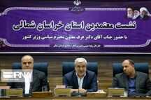 معاون وزیر کشور: انتخابات شفاف برگزار میشود