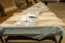 صید مواد مخدر از دل ماهیان توسط صیادان گمنام نیروی انتظامی
