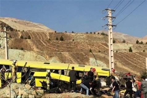 دانشجویان مصدوم حادثه علوم و تحقیقات از بیمارستان مرخص شدند