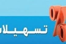 پرداخت بیش از ۳۶میلیارد تومان تسهیلات اشتغالزایی روستایی در آذربایجانغربی