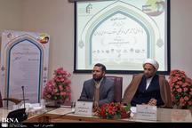 10 اسفند، آخرین مهلت ارسال مقاله به همایش بازخوانی آثار انقلاب