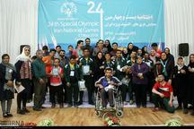 300 مدال در المپیک ویژه ایران توزیع شد