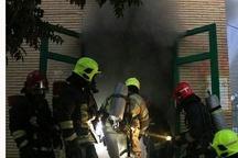 مهار آتشسوزی در پست برق فشار قوی بلوار پیروزی مشهد