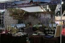 حضور شهرستان فریدن در دومین نمایشگاه توانمندی روستاییان کشور
