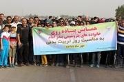 همایش پیاده روی خانوادگی پتروشیمی بندر امام