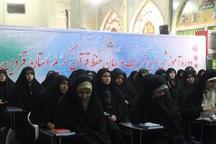 آغاز دوره مجازی تربیت مربی حافظان قرآن کریم در استان قزوین