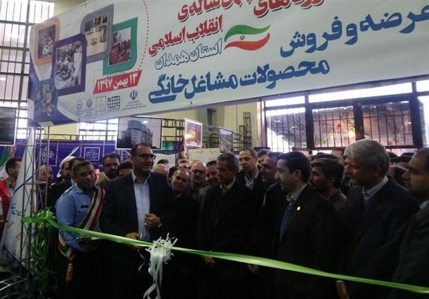نمایشگاه دستاورد های 40 ساله انقلاب در همدان گشایش یافت