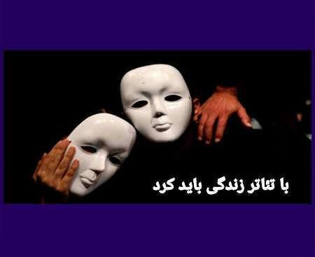 حمایت حوزه هنری چهارمحال و بختیاری از سه اثر نمایشی