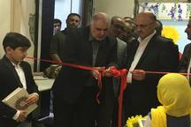 ساختمان آموزشی و توانبخشی مشکلات یادگیری در رشت افتتاح شد