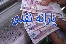 یارانه نقدی ؛ سیاهچاله طرح های عمرانی در مازندران