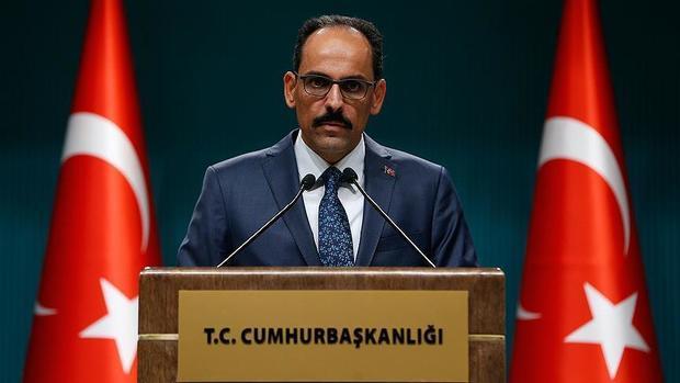 واکنش ترکیه به تهدید ترامپ برای نابودی اقتصاد این کشور