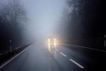 ارتفاعات شمالی قزوین با پدیده مه روبرو است