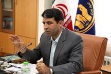 کسب رتبه نخست کردستان در زمینه جمعآوری زکات فطریه