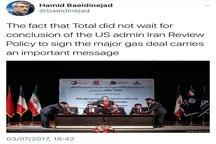 توئیت بعیدی نژاد: امضاء قرار داد توتال با ایران حامل پیام مهمی است