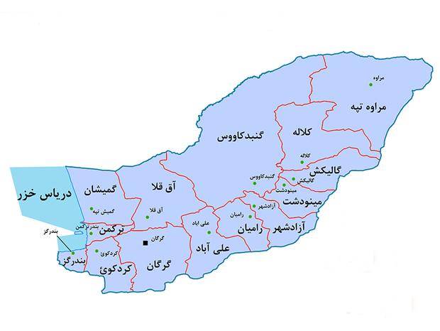 تقسیمات جغرافیایی استان گلستان تغییر کرد