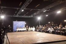 مجهزترین سالن تخصصی تئاتر شمال کشور در مازندران افتتاح شد