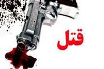 یک شهروند آبادانی به قتل رسید