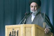 امام جمعه اصفهان: توجه بیشتر به نماز جمعه باید فرهنگسازی شود