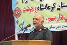 پشتوانه مردمی و فرهنگ عاشورایی موجب سربلندی ایران اسلامی شده است