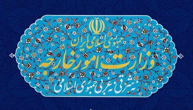 پیام وزارت خارجه در پی درگذشت دبیرکل آژانس بین المللی انرژی اتمی