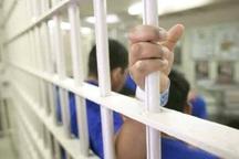 241 زندانی مهابادی مشمول عفو رهبری شدند