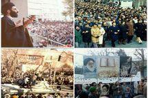 خون 174 شهید انقلاب در خرسان رضوی ترس از رژیم پهلوی را خنثی کرد