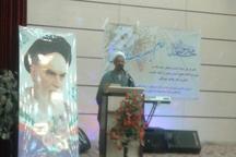 جشن بزرگ وحدت در شهرستان خاش برگزار شد