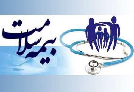 2 میلیون نفر از جمعیت آذربایجان غربی تحت پوشش بیمه سلامت هستند
