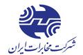 مهلت به چهار استان سیلزده برای پرداخت تمامی قبوض مخابراتی