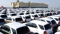 جدیدترین نرخ خودروهای خارجی در بازار+ جدول/ 28 مهر 98