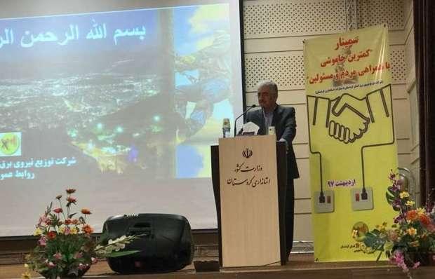 مردم کردستان باید 50 مگاوات در مصرف برق صرفه جویی کنند
