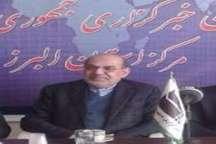 دولت تدبیر و امید ایران هراسی را به ایران دوستی تبدیل کرد