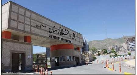 نخستین همایش ملی' روایت در انواع ادبی' در دانشگاه کردستان برگزار می شود