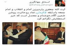 ابراز نگرانی معاون اول رئیس جمهور از استعفای امام جمعه کرمان