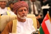 وزیر خارجه عمان روز جمعه به تهران نمی آید