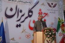 135 زندانی غیرعمد در سمنان چشم انتظار حمایت هستند