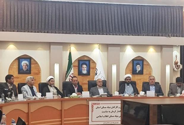 کرمان در حوزه بازسازی و ایجاد مسکن روستایی پیشرو است