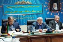 سهم درآمدی و اشتغال کشاورزی در تراز اقتصادی استان مرکزی افزایش یابد