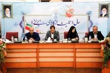 نمایشگاه الکامپ خوزستان بزرگترین رویداد فناوری اطلاعات جنوب غرب کشور است