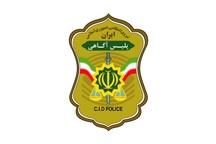 پلیس فرد ربوده شده در قوچان را آزاد کرد